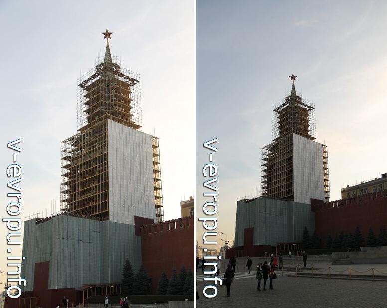 Реконструкция Спасской Башни Кремля ноябрь 2014