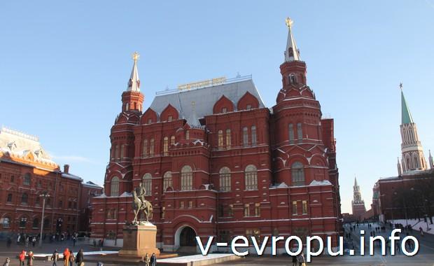 Исторический Музей арх.Шервуда в нео-русском стиле