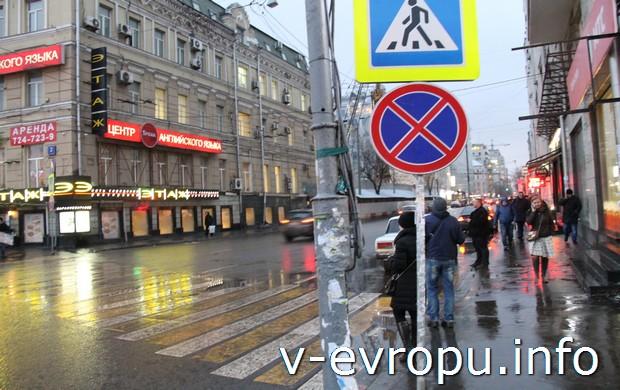 Эта улица ведет к Московскому Дому Кино