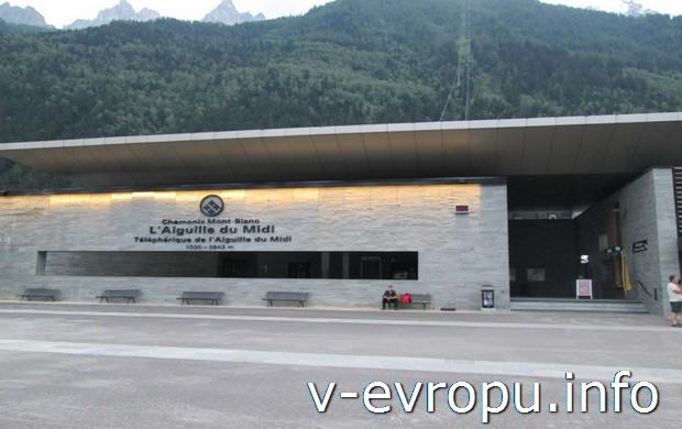 Вход на фуникулер в Chamonix-Mont-Blanc