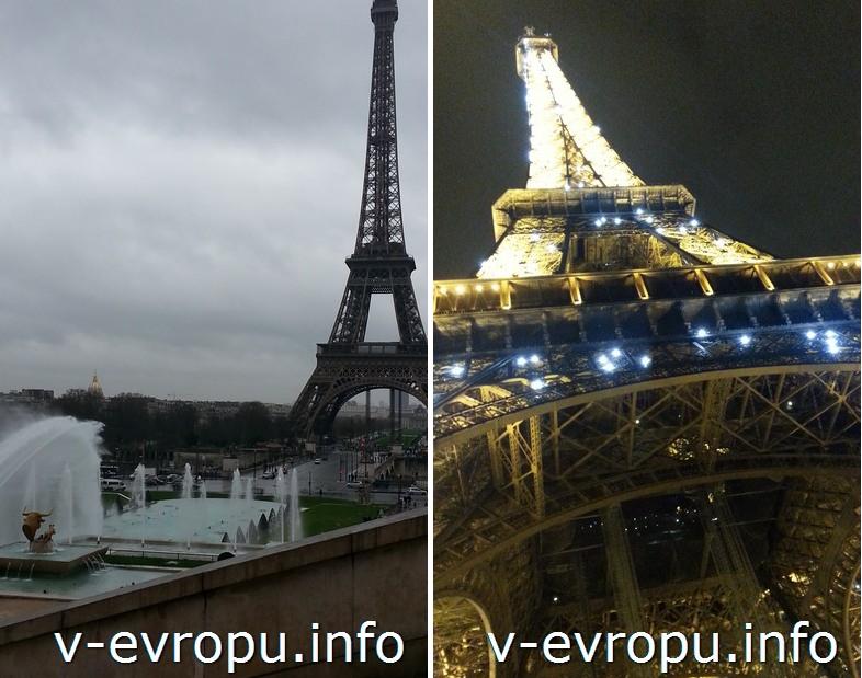 Эйфелева Башня вечером и ночью