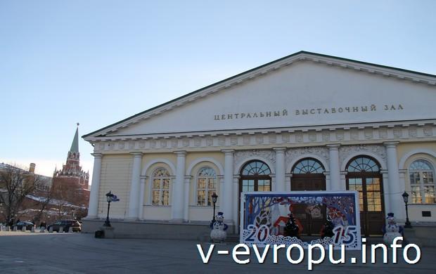 Центральный вход в выставочный зал Манежа со стороны Охотного ряда