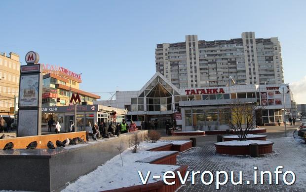 """Выход из метро """"Марксистская"""": слева от """"Таганки"""" идет ул.Таганская, где стоит Церковь с мощами Святой Матроны"""