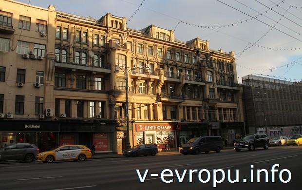 Дом Бахрушина на Тверской
