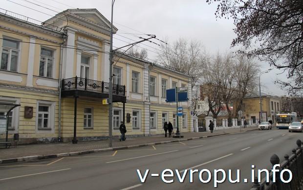 Дом Платонова (Литинститут)
