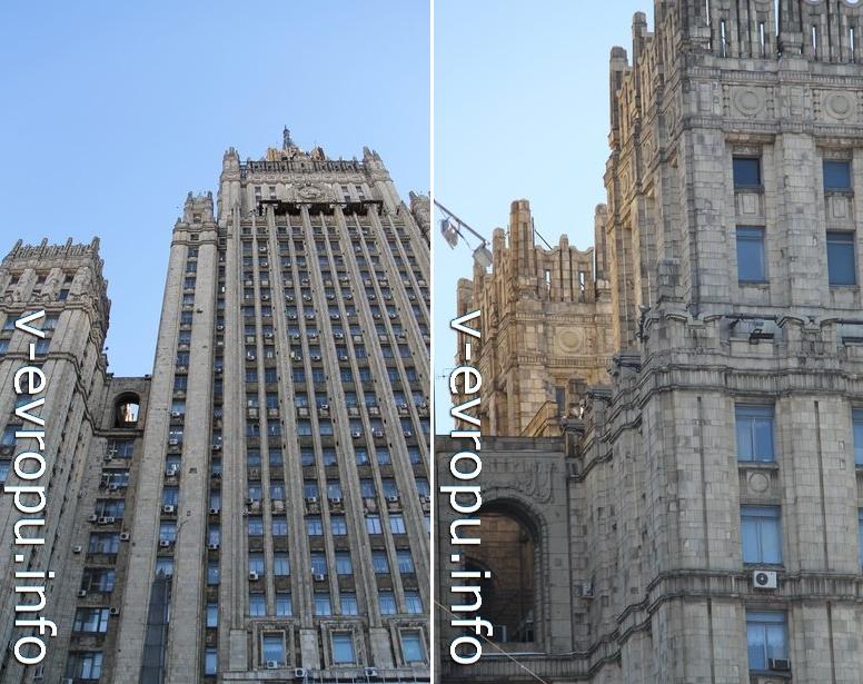 Часть фасада здании МИДа на Смоленской площади в Москве (фото февраль 2015)