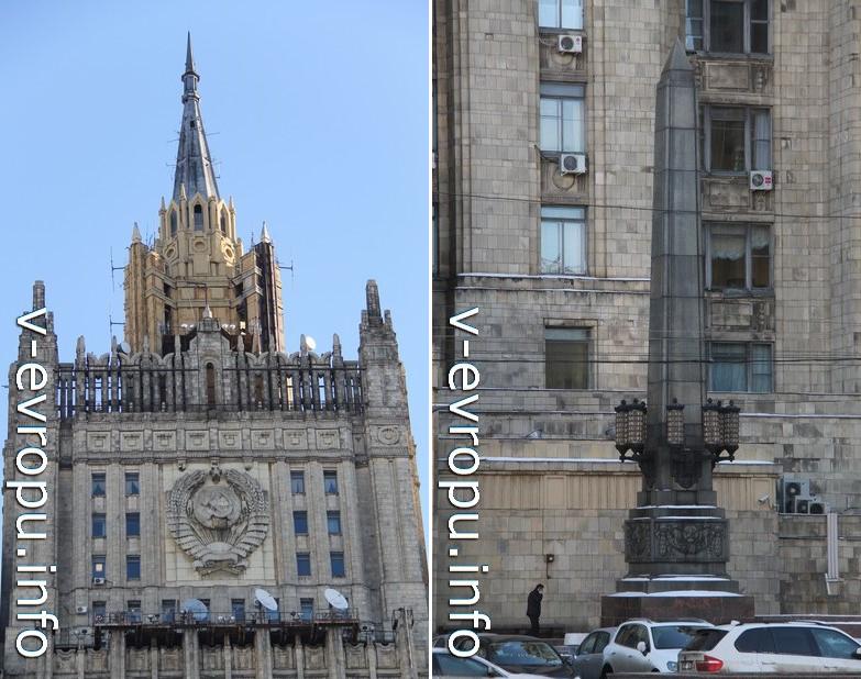 Шпиль высотки на Смоленской площади и обелиск перед центральным входом (фото фев.2015)