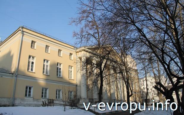 Неврологическая детская поликлиника (г.Москва)