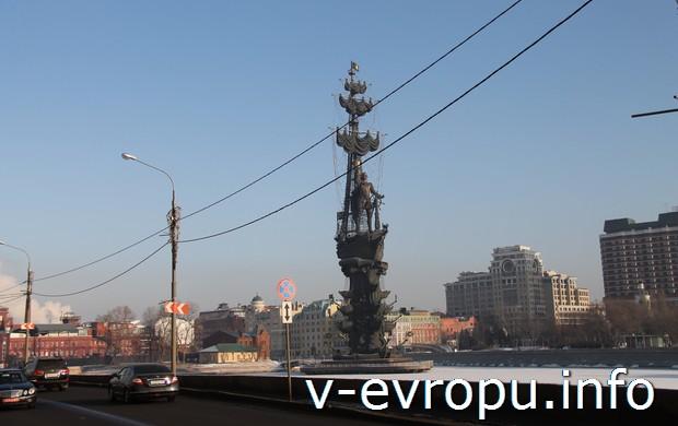 Фото Памятника Петру Первому в Москве