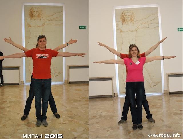 Ольга и Игорь ответственно подошли к нашим заданиям и сделали фотографии в виде Витрувианского человека