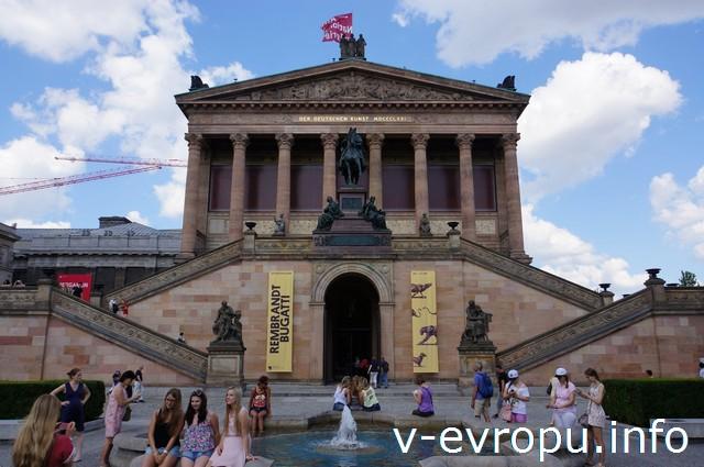 Берлин. Старая национальная галерея (Alte Nationalgalerie), музейный остров