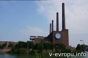 Вольфсбург. Автоштадт Volkswagen