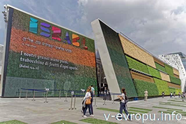 Милан. Экспо-2015. Павильон Израиля