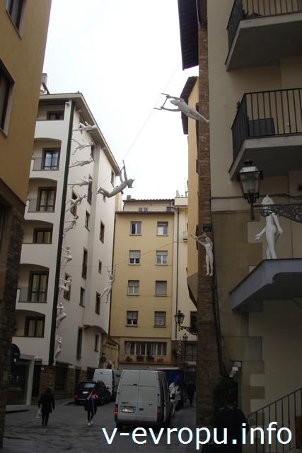 Улицы Флоренции